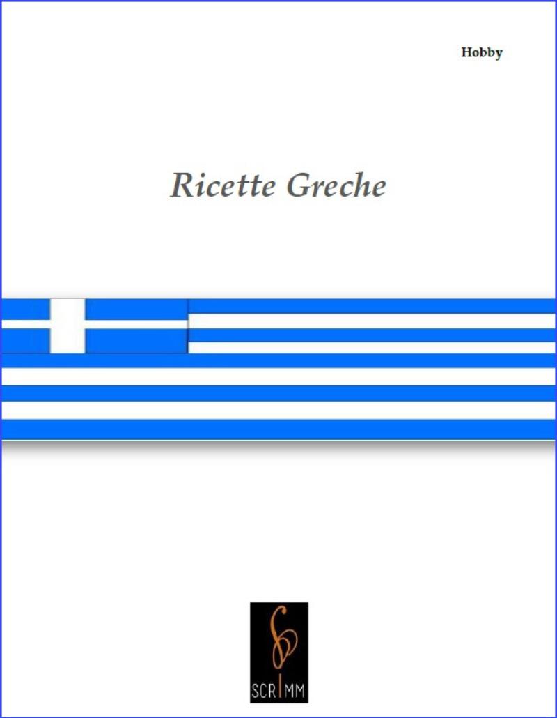 ricette-greche